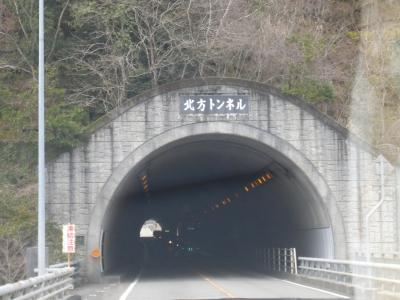 北方トンネル 2014 ・6