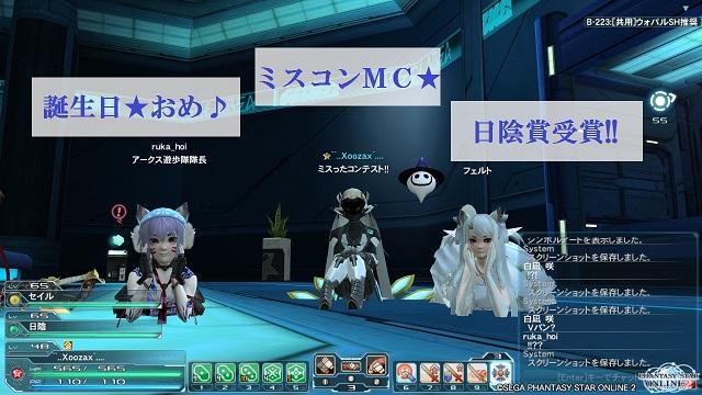 3ショット