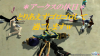 pso20140613_233343_007.png