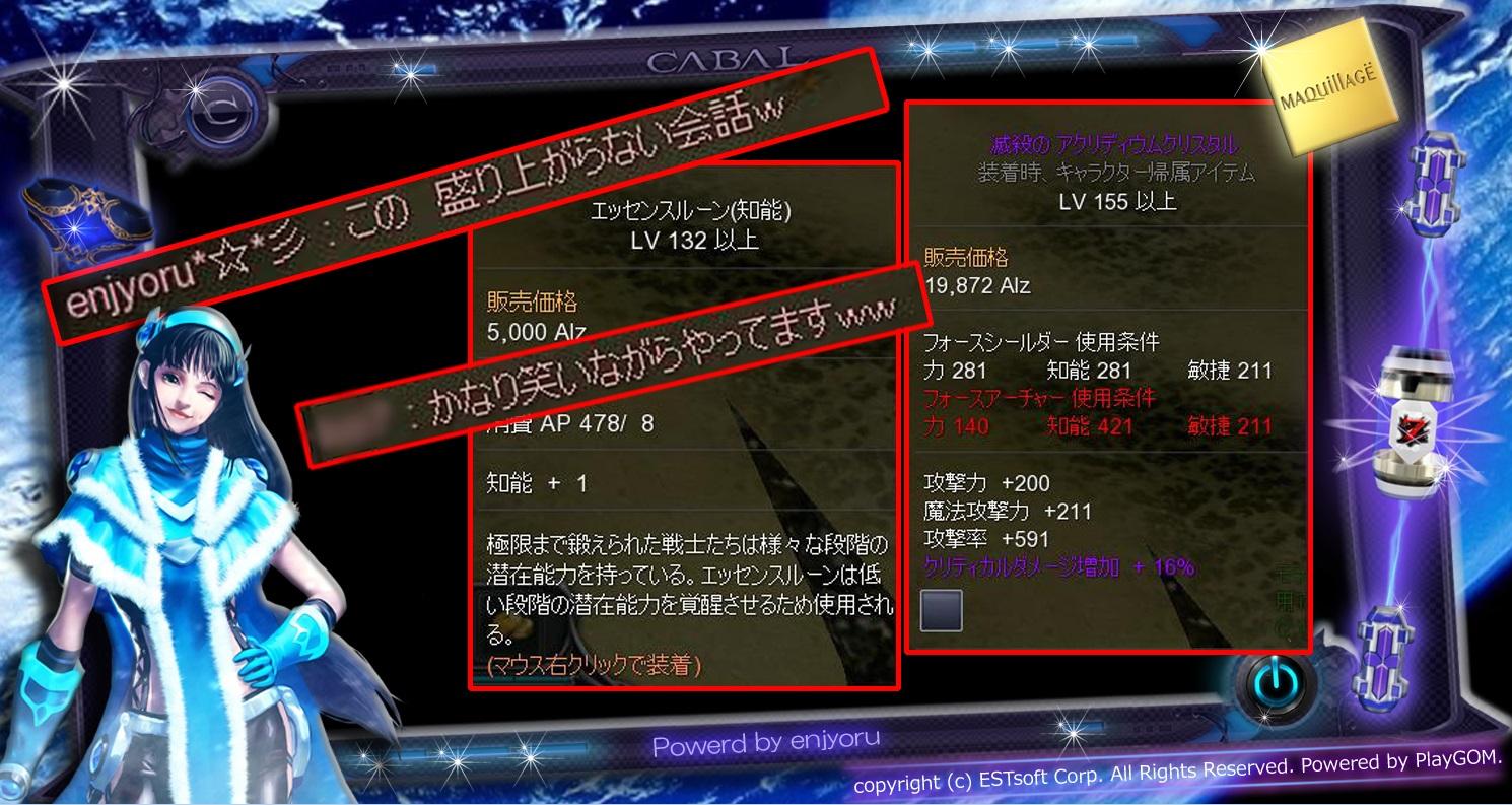cdsrvftg5hじゅ
