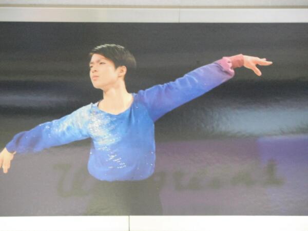 京急車両に掲載された町田樹の画像18