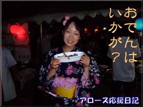 バレー・高田ありさのかわいい画像14