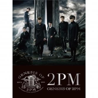 GENESIS OF 2PM[初回生産限定盤B]