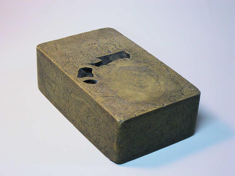 洮河緑石蘭亭硯 平櫛田中(ひらくしでんちゅう)彫刻美術館i