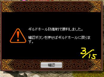 百虎結果(3.15)