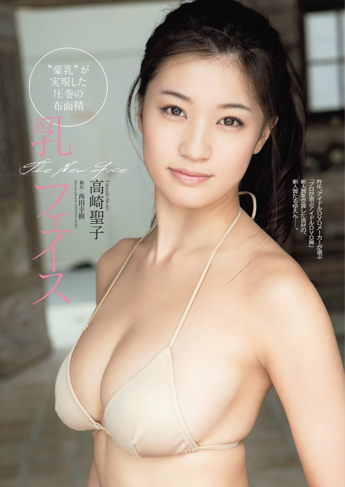 高崎聖子 エロ画像 01