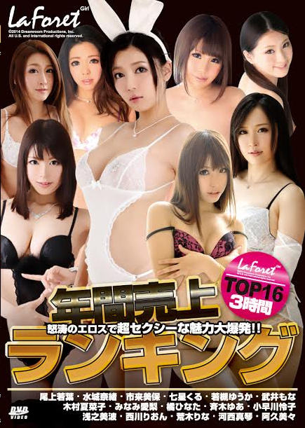 ラフォーレ ガール Vol.36多数