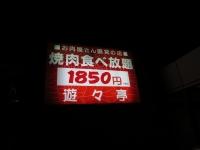 d10325941.jpg