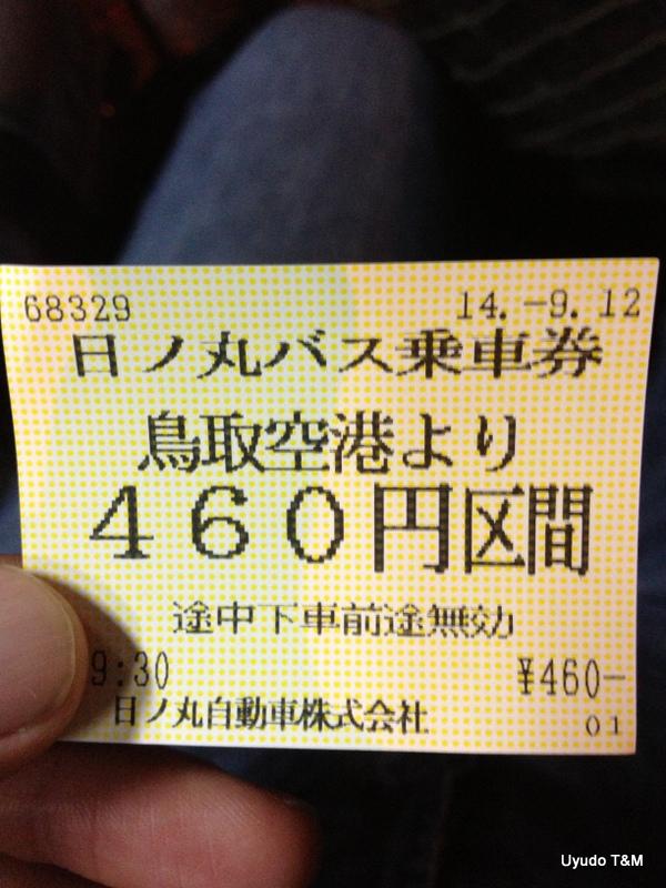 20140914 (9)
