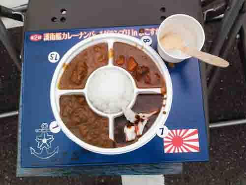 横須賀カレー3