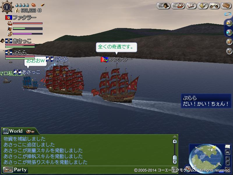 大海戦_0222_01
