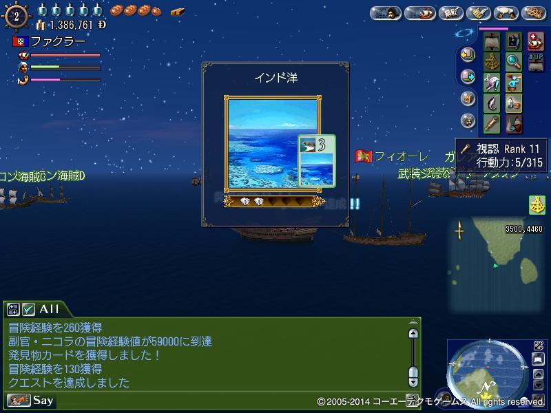 広大な海原_1