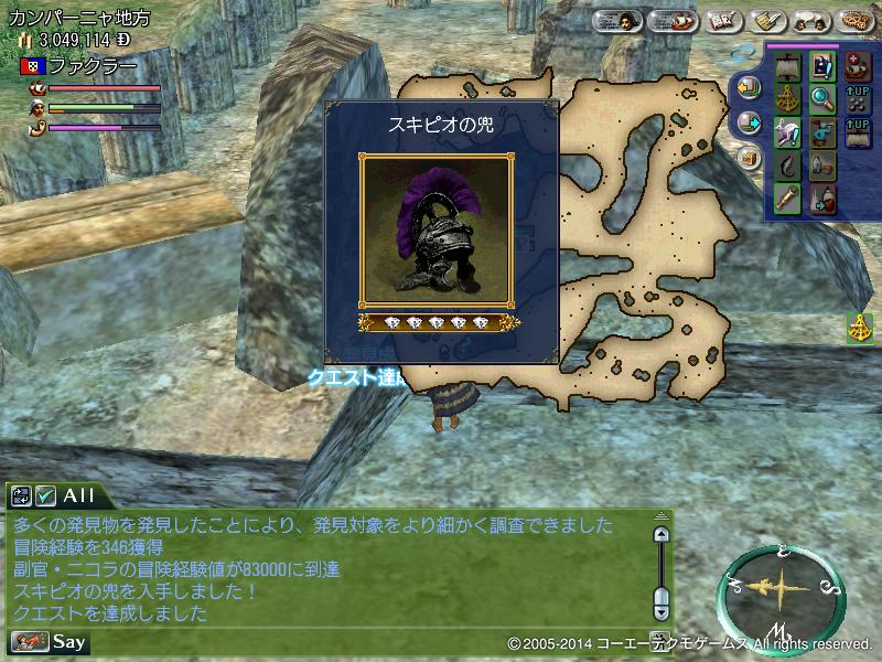 軍神対軍神_3