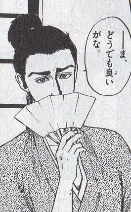 nobu103.jpg