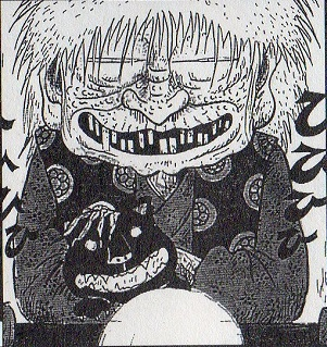 warugaki2.jpg