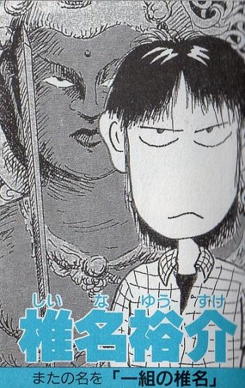 warugaki3.jpg