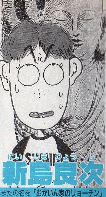 warugaki4.jpg