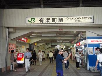 yurakucho-01.jpg