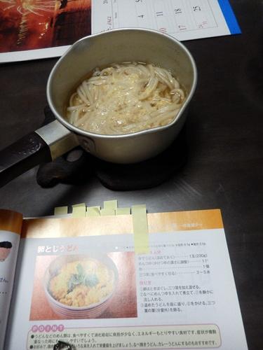 2014.8.28 2回目の料理 032 (2)