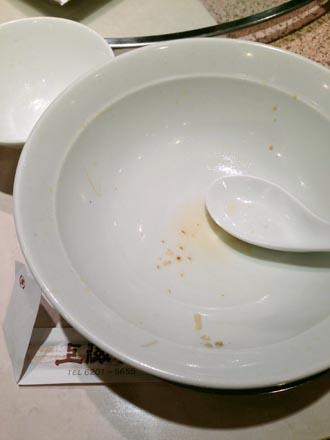 0829鉢