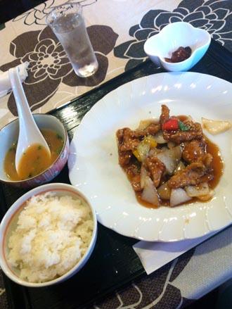 0901定食