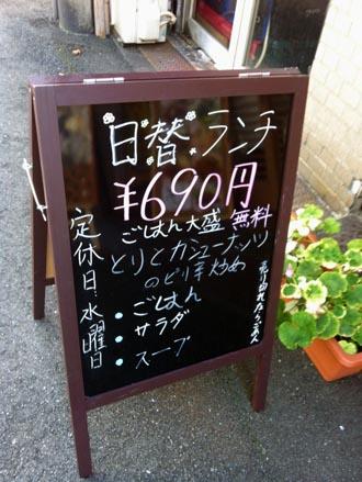 0911黒板2