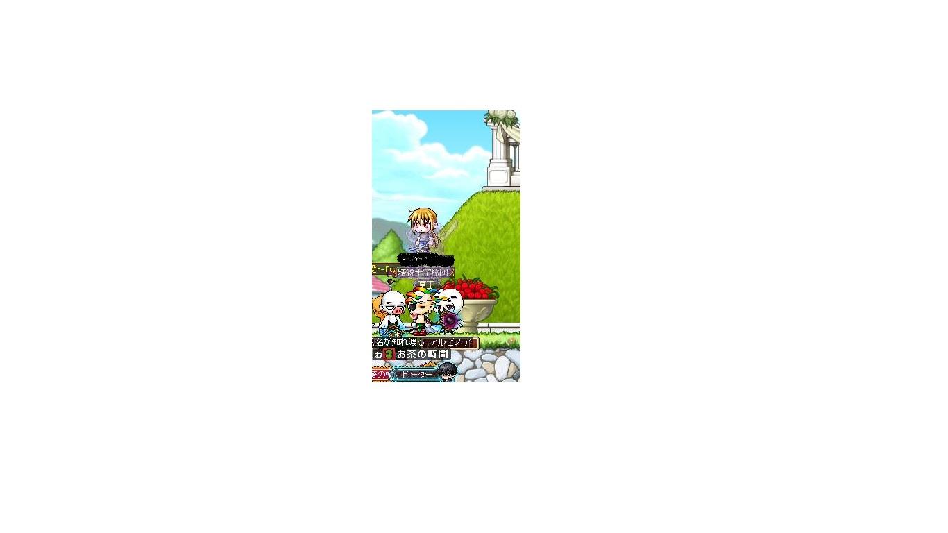 Maple140415_213414.jpg