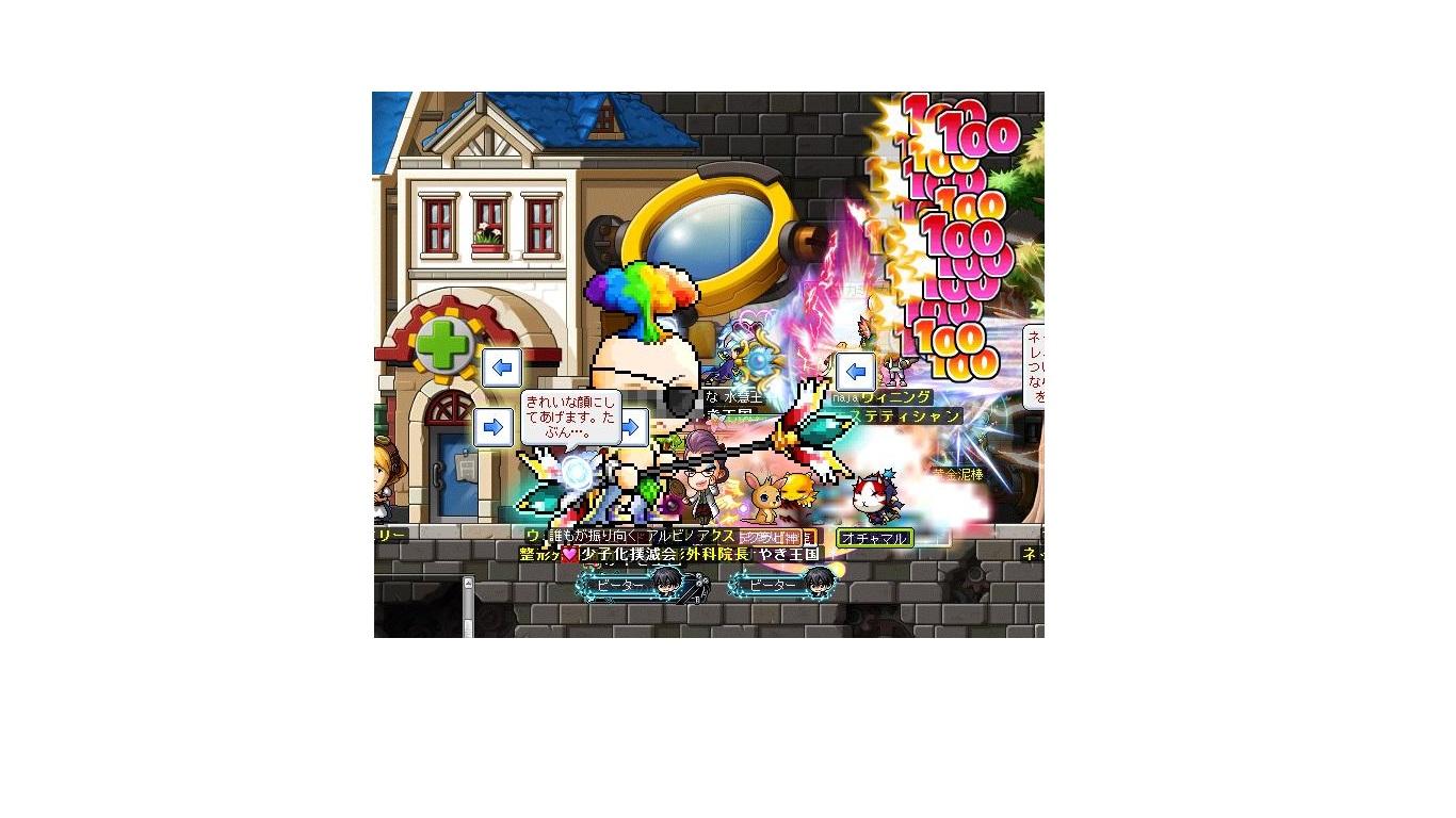 Maple140430_233321.jpg