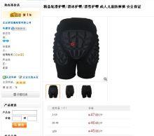 blog import 53904c2b11be6 差額を見つける作業(リサーチ)をしてみた件 中国輸入ビジネスで月収100万
