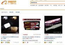 blog import 53904c3443b63 商品の探し方 中国輸入ビジネスで月収100万