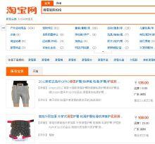 blog import 53904c3620f33 商品の探し方 中国輸入ビジネスで月収100万