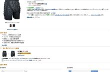 blog import 53904c42eb4d8 どれだけ利益が取れるのか?利益の算出方法を教えます。 中国輸入ビジネスで月収100万