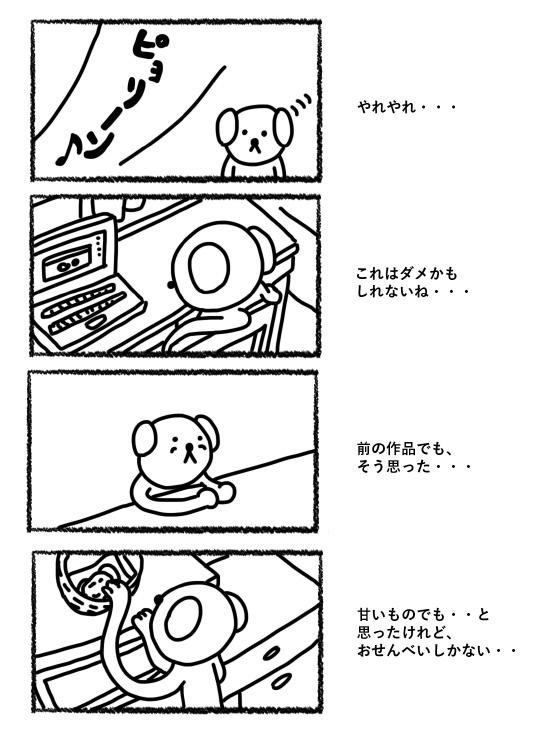 141020_aaa.jpg