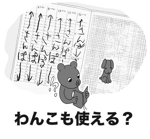 20140921_botsu.jpg