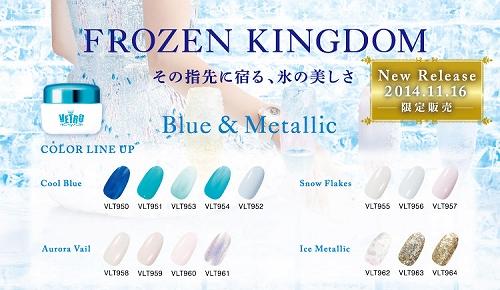 frozen[1]