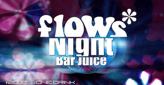 flowsnight 2