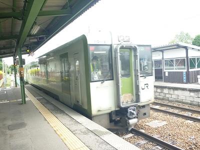 P1150893.jpg