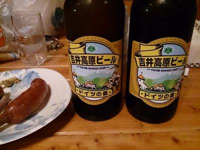 8 15 コテージ ビール