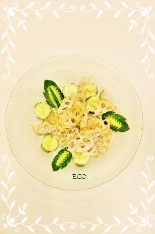 eco4.jpg