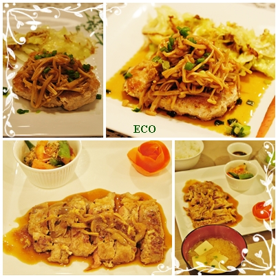 eco70.jpg