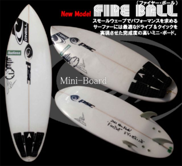 20110108193423463 fire ball