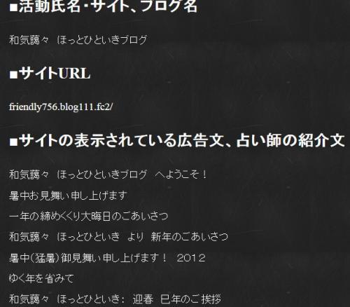 riyo URL s5
