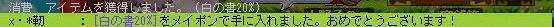 無題mponn1