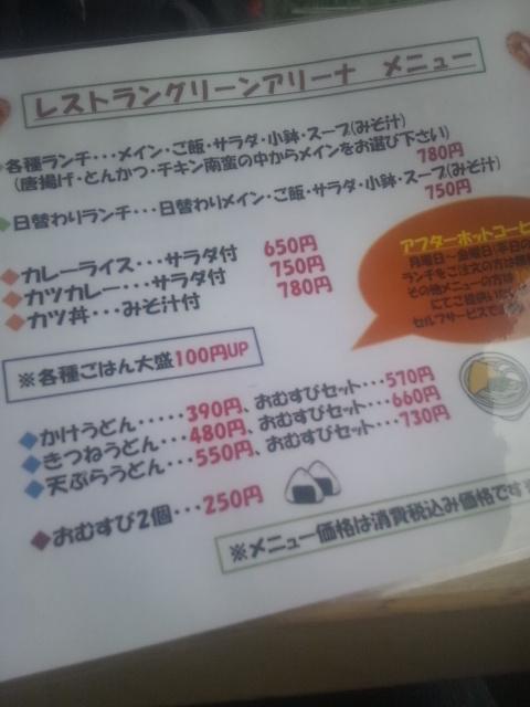 DVC140212HUC (6)