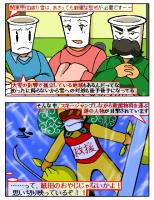 関東甲信越大雪、大雪の影響で孤立する地域も…