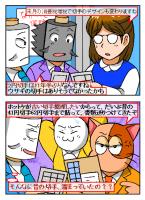 2円切手をたくさん買わなければ…?