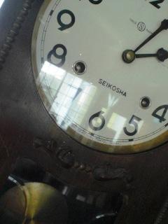 Scimg6187