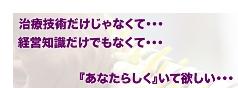 Dokuenkai_012_2_01