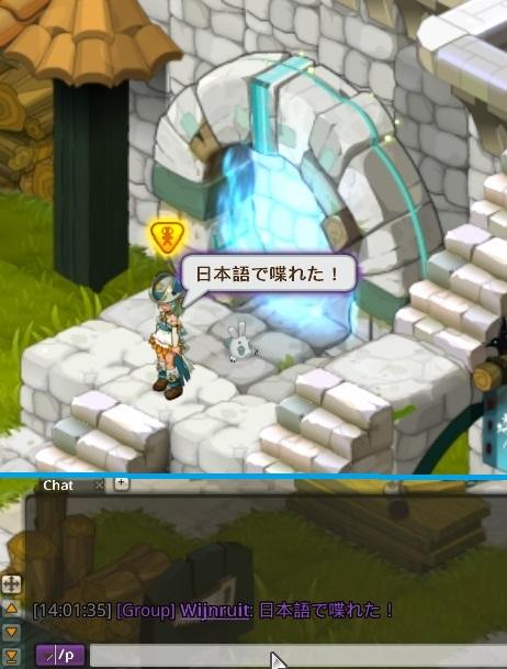 wakfu_japanese.jpg