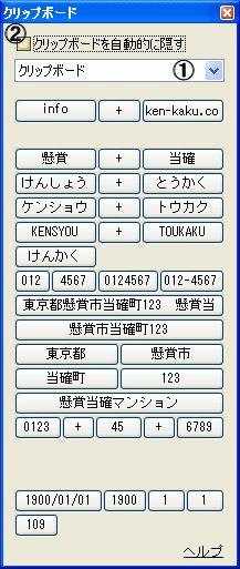 clipboard_1.jpg